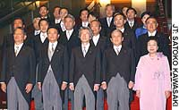 Prime Minister Junichiro Koizumi and members of his new Cabinet pose for a photo Monday at his official residence.