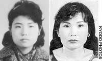 An undated photo (left) shows Teruko Kase, who has been missing for nearly four decades. Another photo, reportedly carried out of North Korea by a defector, shows a woman who an expert believes is Kase.