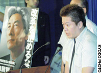 Livedoor Co. President Takafumi Horie confirms at a news conference Friday that he will seek a Diet seat in the Sept. 11 general election.