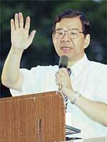 Kazuo Shii of the Japanese Communist Party
