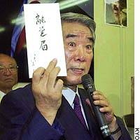 Eita Yashiro shows reporters his letter of resignation from the Liberal Democratic Party during a news conference Monday at his office in Kita Ward, Tokyo.