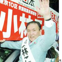 Koki Kobayashi campaign in the Tokyo No. 10 district ahead of Sunday's general election.