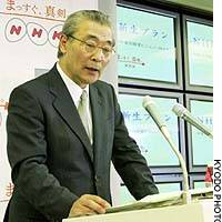 Genichi Hashimoto, president of NHK, announces the public broadcaster's revival plan at its headquarters in Tokyo on Tuesday.
