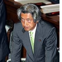Prime Minister Junichiro Koizumi delivers a policy speech Monday to the Diet.