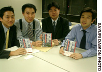 Bureaucrats (from left) Masashi Komurasaki, Koki Yoshino, Shingo Kimura and IchiroAsahina are part of a 21-member group that published a book on civil service reforms earlier this month.