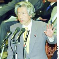 Prime Minister Junichiro Koizumi appears at the Lower House Budget Committee.
