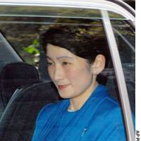 Princess Kiko leaves her residence in Tokyo's Akasaka Imperial compound to attend a meeting of the Japan Anti-Tuberculosis Association.