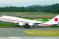 The government's official jet practices takeoffs at Aomori airport in July 2004.
