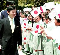 Crown Prince Naruhito is welcomed Friday at Liceo Mexicano Japones, a school for Japanese and Mexican children in Mexico City.