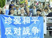 A group of 40 Chinese who were wounded or lost family members to Japan's bombings of Chongqing, China, head to the Tokyo District Court on Thursday to file a damages suit.