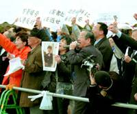 Protesters demand the return of abductees as the North Korean ferry Mangyongbong-92 ties up at a pier in Niigata port.