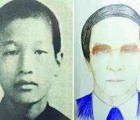 A sketch OF Kim Chol Jun was presented by the Japanese government on Tuesday to relatives of Kim Young Nam, seen in a high school photo.