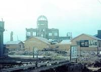 New structures erected near what became known as the Atomic Bomb Dome in Hiroshima are shown in this photo taken by the late U.S. scientist Paul Henshaw between 1946 and 1947. | PHOTOS COURTESY OF RADIATION EFFECTS RESEARCH FOUNDATION/KYODO