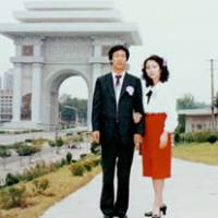 This 1986 photo provided by Kim Young Nam, the husband of abductee Megumi Yokota, shows the couple in Pyongyang sometime after their marriage that year.   KYODO PHOTO