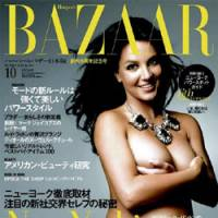 The cover of the Japanese edition of Harper's Bazaar features a nude and pregnant Britney Spears.   PHOTOS COURTESY OF HB JAPAN INC./AP