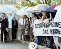 Plaintiffs in a tainted blood-products suit demonstrate Wednesday in front of the Fukuoka District Court before 11 of the 18 people won damages from the state and two drug firms. | KYODO PHOTO