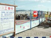 Prosecutors believe Tokyu Construction and Sato Kogyo Corp. got the contract to build this sewage system upstream on the Abukuma River through a rigged bid. | KYODO PHOTO