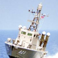 The Maritime Self-Defense Force's Missile Ship No. 3, which accidently fired live ammunition toward land Tuesday, is shown in this government handout photo. | KYODO PHOTO