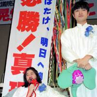 Shoko Asahara announces his candidacy for the Lower House in Nakano Ward, Tokyo, in January 1990. Standing next to him is Fumihiro Joyu, one of Aum Shinrikyo's leading members.