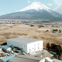 Aum Shinrikyo facilities in its Kamikuishiki stronghold in Yamanashi Prefecture stand nestled at the foot of Mount Fuji in February 1995, a month before the cult carried out its sarin gas attack on the Tokyo subway system.