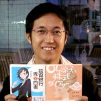 Takaaki Hoda, a former investment banker, holds his latest novels, which include information about stock trading and investment banking. | KYODO PHOTO