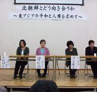 Panelists at a Sunday symposium in Osaka discuss human rights, missile tests and other issues related to North Korea. | ERIC JOHNSTON PHOTO