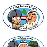 Prince Pickles strikes various poses with an Iraqi in Self-Defense Forces promotional cartoons. | DEFENSE MINISTRY HAND OUT/AP