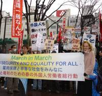 Foreigners march for worker rights