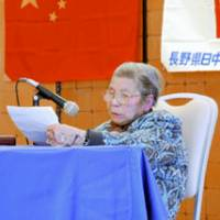 Sumi Karasawa, one of the thousands of Japanese left in Manchuria at the end of World War II, tells her story in the city of Nagano in February. | KYODO PHOTO