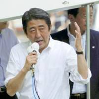 Abe, Ozawa make last plea for votes