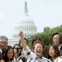 Lee Yong Soo, a South Korean who was forced into sexual servitude at Japanese military brothels, expresses satisfaction Monday over the passage of a U.S. House of Representatives resolution rapping Japan. | KYODO PHOTO