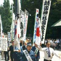 Rightwing activists march through the grounds of Yasukuni Shrine on Wednesday. | SATOKO KAWASAKI PHOTO
