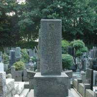 The tombstone of opium dealer Hajime Satomi in the Soneiji Temple cemetery in Ichikawa, Chiba Prefecture, bears the signature of the late Prime Minister Nobusuke Kishi engraved on the right side of the stone (below). | REIJI YOSHIDA PHOTO
