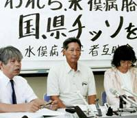Plaintiffs and supporters of unrecognized victims of Minamata disease hold a news conference Thursday in Kumamoto after suing the prefecture and Chisso Corp. | KYODO PHOTO
