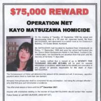 A New Zealand police notice offers a reward for information about the September 1998 slaying of Kayo Matsuzawa, 29, in Auckland. | NEW ZEALAND POLICE PHOTO/KYODO