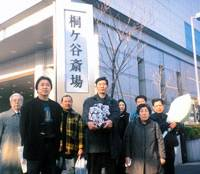 Friendly asians Home's Taeko Kimura (second from right) stands with people from Myanmar at a funeral hall in Tokyo in December 2001, following the cremation of one of their compatriots who died of AIDS. | PHOTO COURTESY OF TAEKO KIMURA