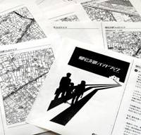 Copies of sample maps show commuters how to get home on foot if a major earthquake paralyzes transport services in the Kanto region. | YOSHIAKI MIURA PHOTO