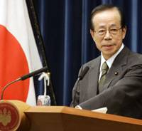 Prime Minister Yasuo Fukuda holds a news conference Tuesday at his official residence marking the end of the extraordinary Diet session. The next session begins Friday. | AP PHOTO