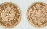 The Finance Ministry will auction this rare 1880 gold coin on Sunday. | PHOTO COURTESY OF FINANCE MINISTRY