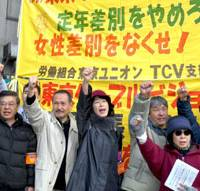 Kazuko Hirakawa (center) and other members of Senior Union Tokyo stage a rally in Tokyo's Shinjuku Ward on Feb. 5, demanding better working conditions for people aged 60 and older. | YOSHIAKI MIURA PHOTO
