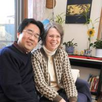 Home is where the family is for Japanese-German couple