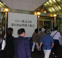 High stakes: Sony Corp. shareholders enter the Grand Prince Hotel New Takanawa in Minato Ward, Tokyo, for their annual meeting last Friday. | MINORU MATSUTANI PHOTO