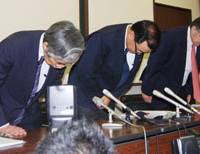 Fishy business: Shinko Gyorui President Takashi Ohori (left) and other company executives bow to reporters at a Wednesday news conference in Kobe. | KYODO PHOTO