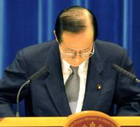 Stepping down: Prime Minister Yasuo Fukuda bows as he wraps up a news conference at his official residence Monday night announcing his resignation. | KYODO PHOTO