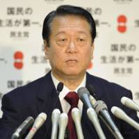 Never left: Democratic Party of Japan President Ichiro Ozawa talks about his third term at the helm during a news conference in Tokyo on Monday. | KYODO PHOTO