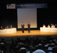 Wealth of ideas: Legal experts and civil activists gather at a symposium Thursday during a human rights meeting on poverty held by the Japan Federation of Bar Associations in the city of Toyama. | KYODO PHOTO