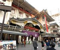 Curtains for landmark: The Kabuki-za Theatre in Tokyo's Ginza district, considered the mecca of kabuki, will be demolished after April 2010. | YOSHIAKI MIURA PHOTO