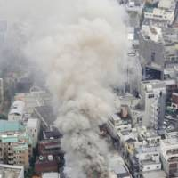 Deadly blast: Smoke rises from residential buildings Wednesday after a series of explosions shook Shibuya Ward, Tokyo. | KYODO PHOTO
