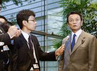 Aso to be LDP 'funeral director' for delaying poll?