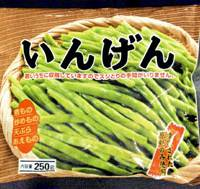 Food woes: Pesticides have been detected in packages of frozen food imported from China. | KYODO PHOTO